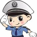 昌吉市公安局辅警