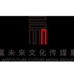 新疆共赢未来文化传媒有限公司