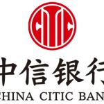 中信银行股份有限公司信用卡中心乌鲁木齐分公司