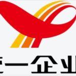 新疆统一企业食品有限公司