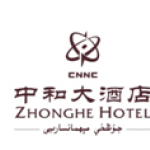 新疆双庆中和酒店有限公司