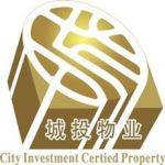 乌鲁木齐市城投物业服务有限公司